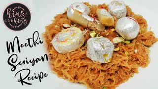 Meethi Seviyan Recipe - Sweet Vermicelli - Sevai Recipe (Dry) - Eid Dish by Hinz Cooking