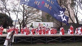 2018年11月10日(土)、静岡県沼津市で開催された「よさこい東海道」(中央公園演舞場/前日祭)での「つる姫」さんの演舞です。 連情報: https://www.youtube...