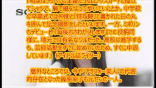 V6の井ノ原快彦と結婚し、「ジャニーズ妻」の称号を得た瀬戸朝香は、地...