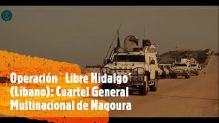 UNIFIL HQ (Naquora)