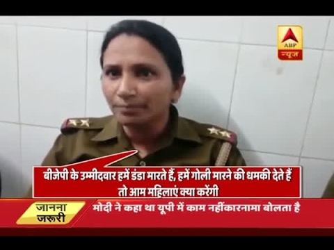 Shahjahanpur: Woman inspector Sushma Yadav complains of being unsafe in the country