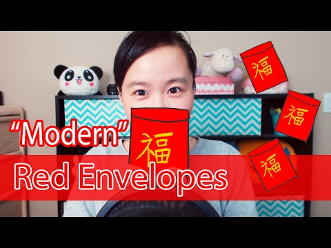 """Modern"" Red Envelopes -  WeChat Hongbao & Demo - 微信红包"