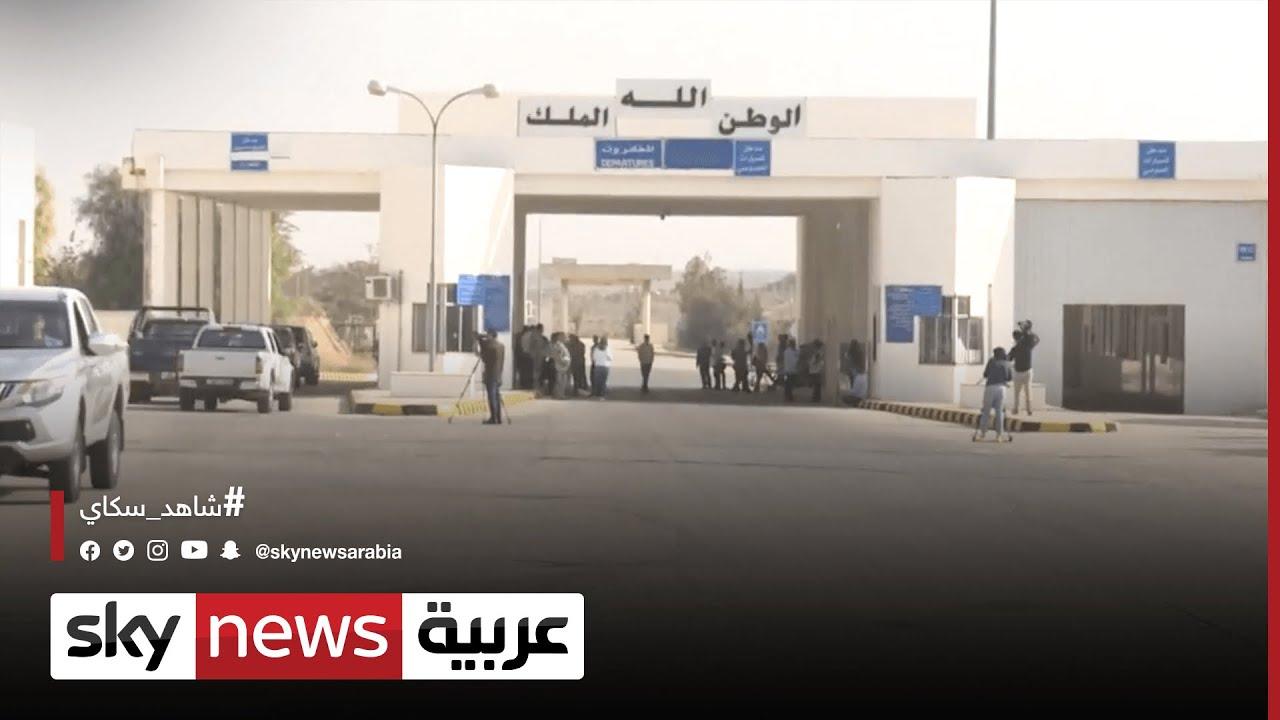 الأردن.. وزير الدفاع السوري يبحث في عمان أمن الحدود  - نشر قبل 7 ساعة