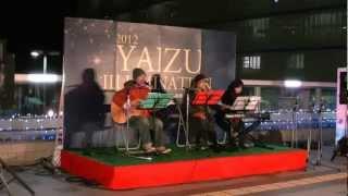 2012年12月24日 2012焼津イルミネーション クリスマスイルミネーション...