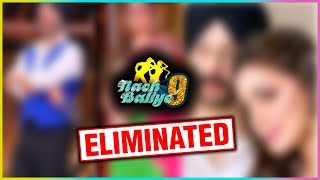 SHOCKING | This Couple ELIMINATED From The Show | Nach Baliye 9