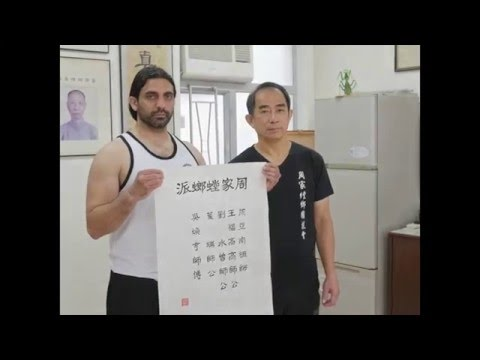 David Adiel official student - Chow Gar Mantis Kung Fu Association 周家螳螂國技會