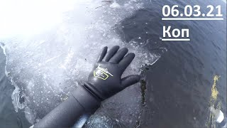 Открыли сезон 2021. Вода Ледяная. Подводный Коп. Система Хука