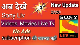Unlock sony Liv Premium video without ads Free Movies Live Tv।। No subscription fee watch unlimited