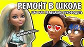 Как работает волшебная кукла Хочун - YouTube