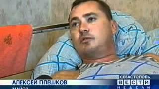 видео Катастрофа Ту-134 в Гвардейском