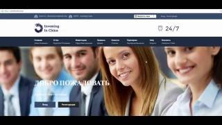 Investing in China - chininvest.com . Инвестиционная Компания