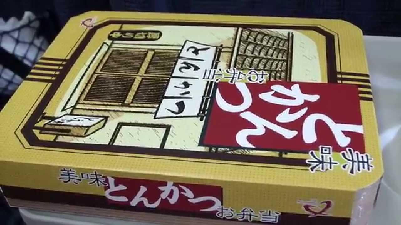 Bento sullo Shinkansen