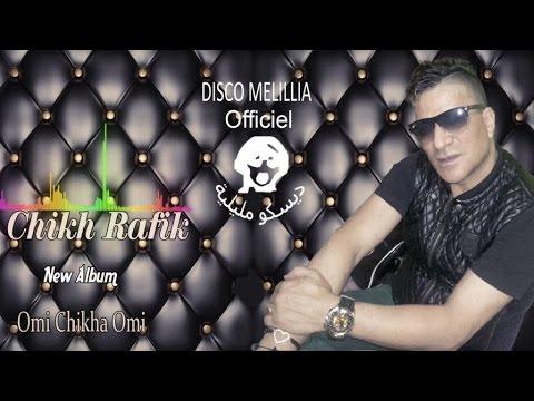 Chikh Rafik - 3mi Chikha 3mi - Official Video
