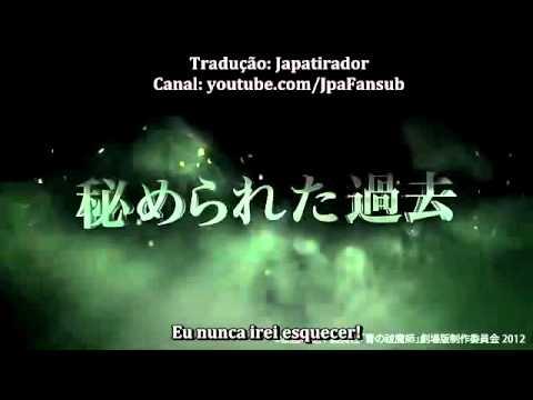 Ao no Exorcist - O Filme, Trailer.Legendado