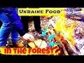 Как приготовить суп на костре ► Украина ►Киевский лес