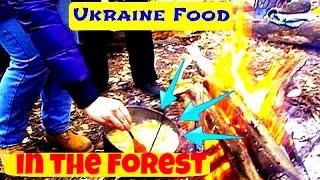 Как приготовить суп на костре ► Украина ►Киевский лес(Cоветую читать описание. Возможно, ответ на Ваш вопрос здесь. Варим КУРИНЫЙ СУП и веселимся - самый простой..., 2017-01-18T08:00:00.000Z)