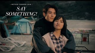 METEOR GARDEN 2018 ; Say something