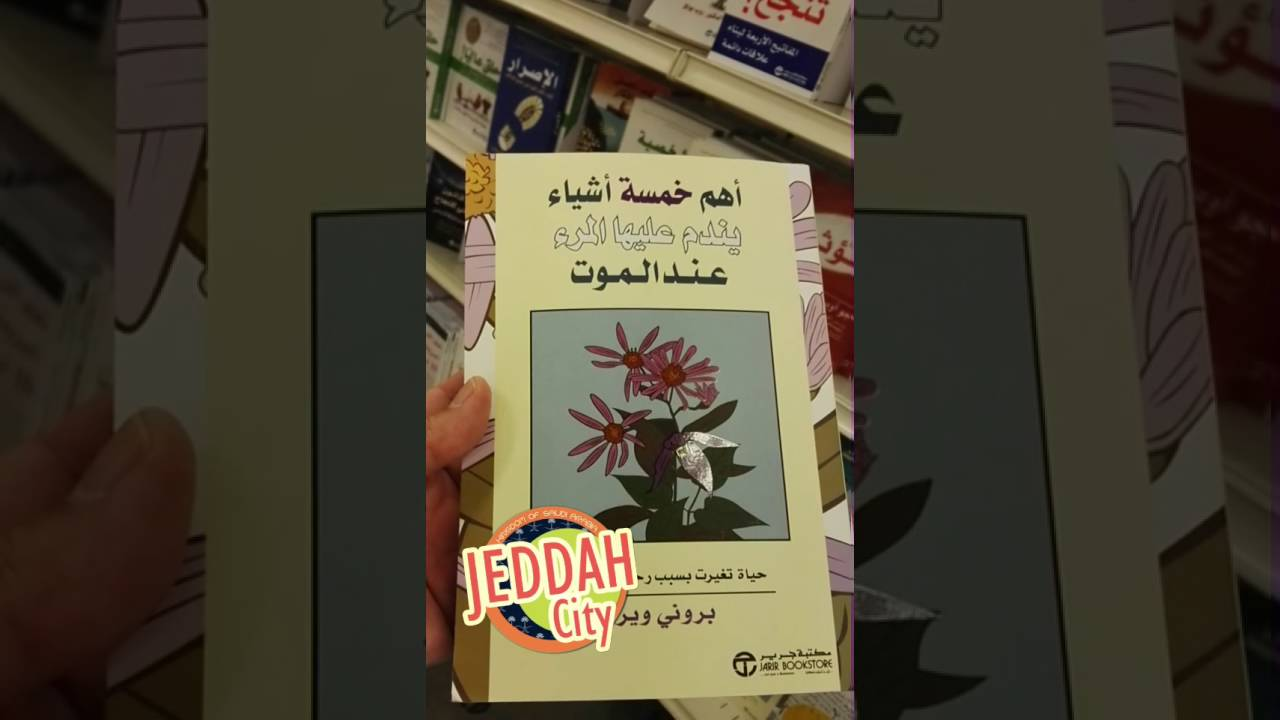 تحميل كتاب بابلو إسكوبار أبي pdf