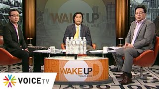 Wake Up Thailand ประจำวันที่ 21 สิงหาคม 2563