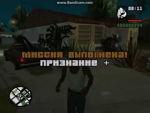 Скачать GTA San Andreas торрент + SAMP