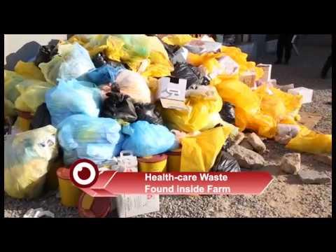 Health care Waste Found in Farm