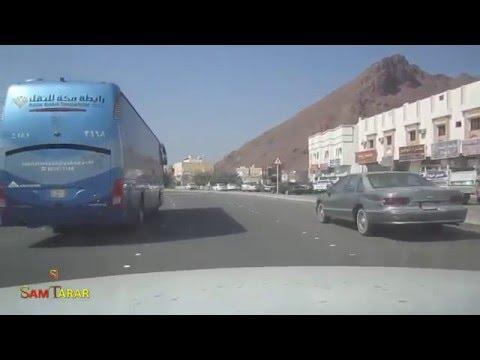 Madina Al Munawwara City Tour, Saudi Arabia