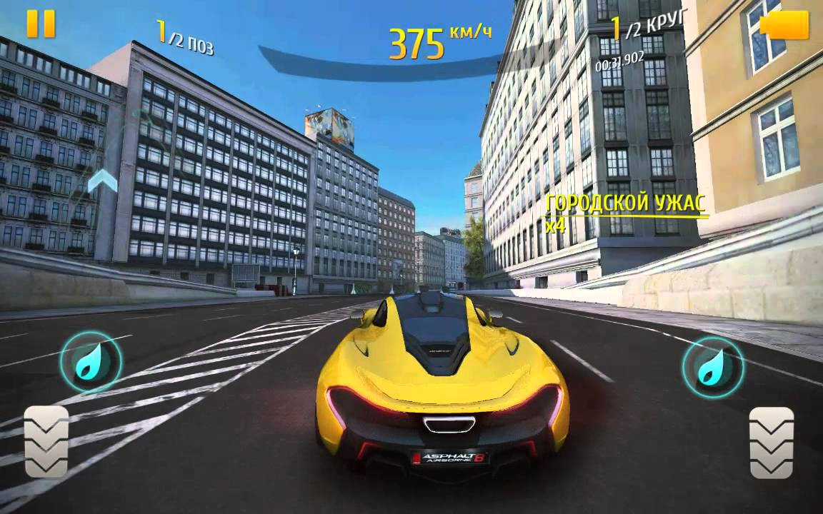 Asphalt 8 Airborne Mclaren P1 Gameplay Youtube