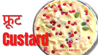 Mixed Fruit Salad with Custard