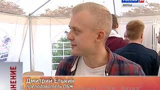Мнение (24.09.2018)(ГТРК Вятка)