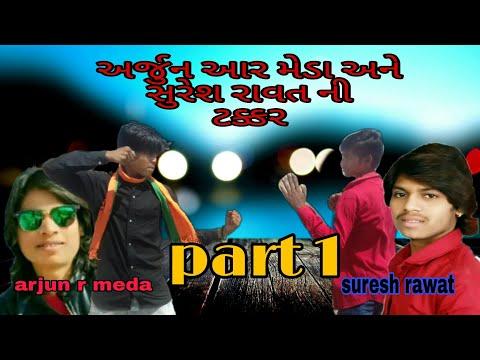 Arjun R Meda Vs Suresh Rawat Takkar Songs 2019