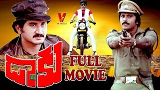 DAKU | FULL MOVIE | SUMAN | BHANU CHANDER | TULASI | ARUNA |  V9 VIDEOS