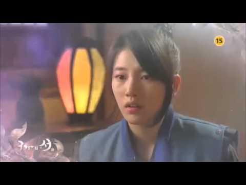 Download Gu Family Book/ Kangchi the Beginning Episode 15 Preview