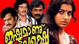 Ishtamanu Pakshe | Malayalam Full Movie