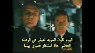 "VHS ""Podstawiony"" [10min.][bazarówka][PL]"
