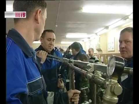 ти-130-2002. типовая инструкция по охране труда для слесаря-сантехника img-1