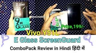 Vivo Y51L ScreenGuard Review in Hindi हिंदी में Combo Pack