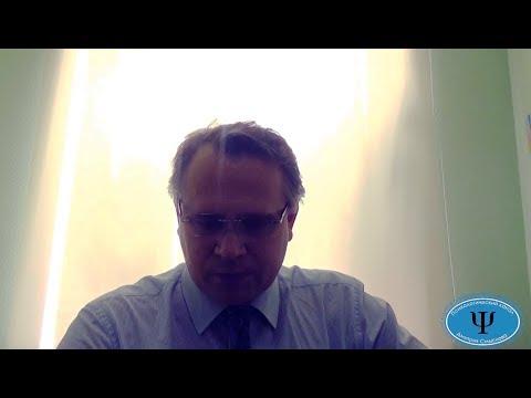 Эрик Эриксон Эго психология
