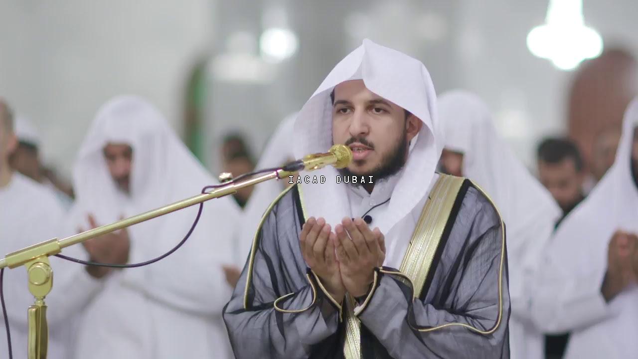 الشيخ القارئ عبدالله بن حمد الموسى ١٧ رمضان ١٤٣٩ Youtube