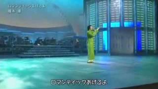 Ushio Hashimoto Romantic Ageru Yo