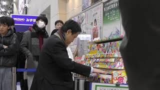 Arrangement and Piano Play by Hiroshi Kawase, Japan.