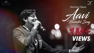 AAVI NAVRATRI SONG || DARSHAN RAVAL || RAHUL MUNJARIYA