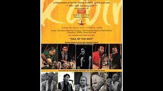 Kabir Festival 2014 held at Somaiya Vidyavihar
