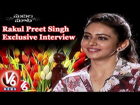 Rakul Preet Singh Exclusive Interview With Savitri    Madila Maata    V6 News