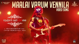 Maalai Varum Vennila - Video | Nenjam Marappathillai | Yuvan Shankar Raja | Dhanush | Selvaraghavan