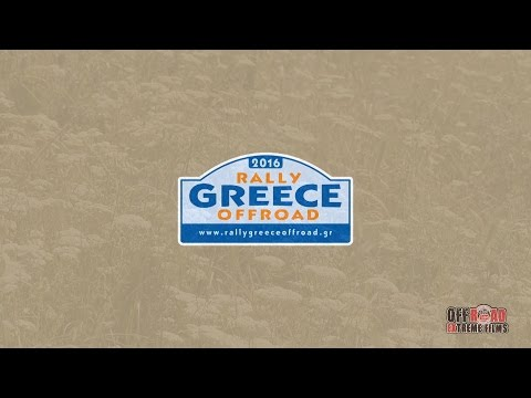 Rally Greece Off Road 2016 *The MOVIE*