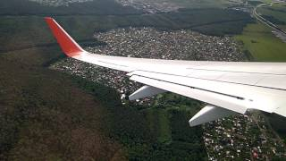 Посадка в аэропорту Кольцово, Екатеринбург / Landing at the airport Koltsovo Yekaterinburg