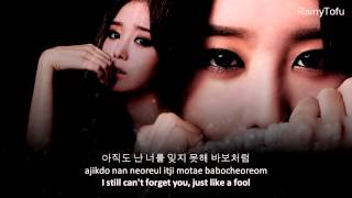 Watch Song Ji Eun False Hope video