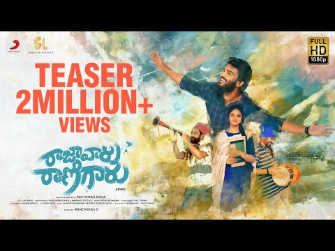 Raja Vaaru Rani Gaaru Movie Teaser