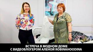 видео Как правильно выбрать ткань для платья