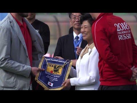 Mondial-2018: visite inédite de la princesse japonaise Takamado